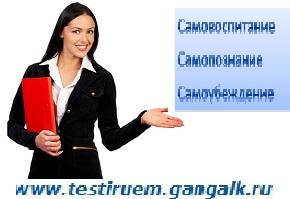 S-uverennostuy-skazat